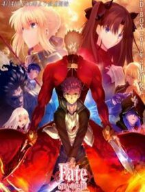 Fate/stay Night: Unlimited Blade Works 2nd